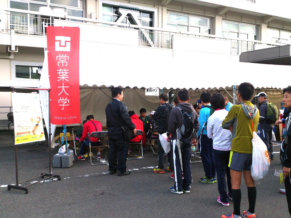 しまだ大井川マラソン2